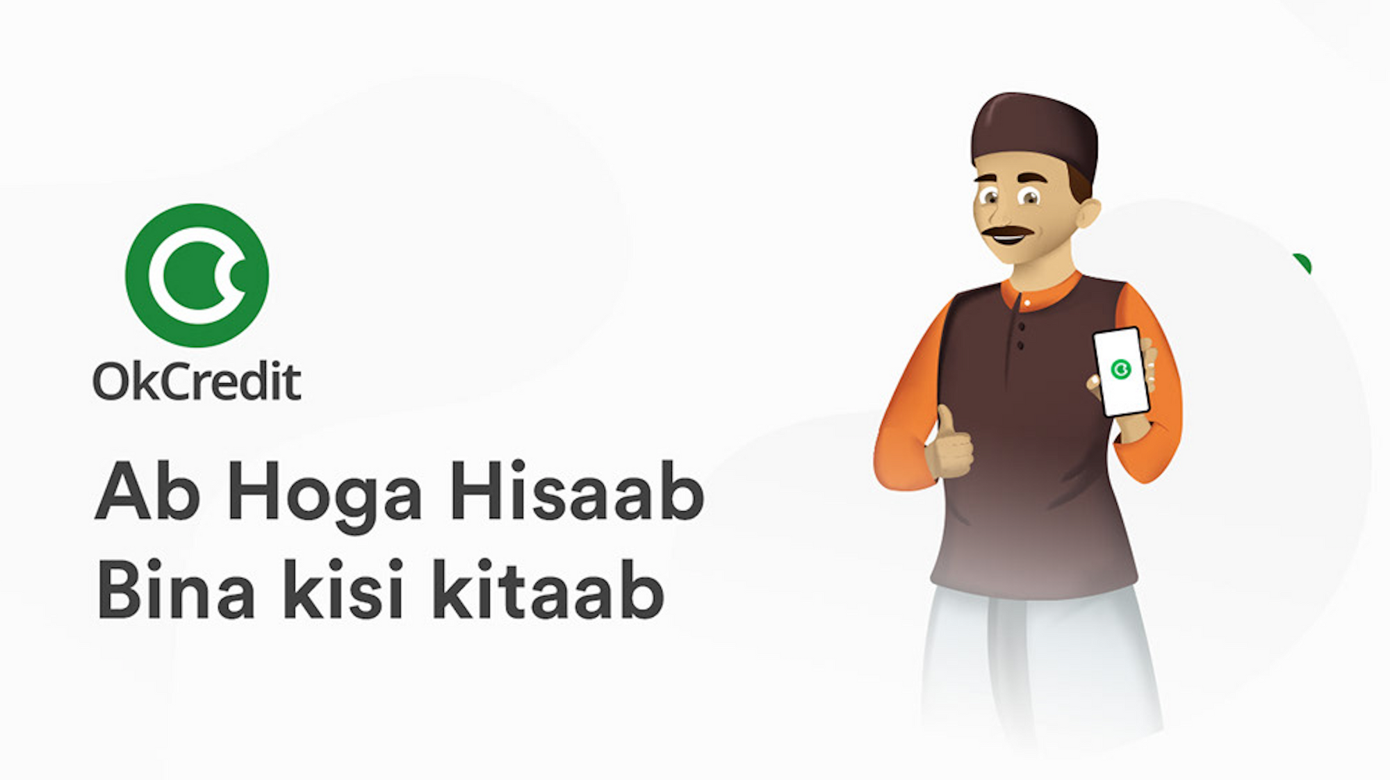 animated character holding phone in hand using okcredit app in it
