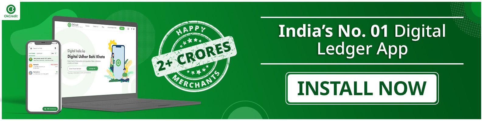 india's no.1 digital ledger app